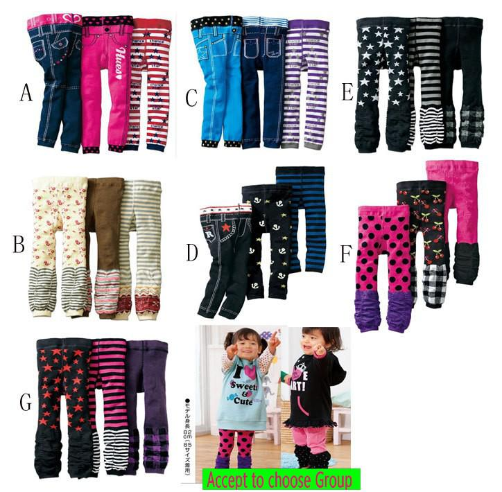 2015 New Baby PP Pants Children PP Leggings Legging toddler Tights pants Jeans 36pcs/lot free shipping