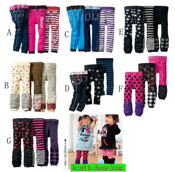 best selling 2015 New Baby PP Pants Children PP Leggings Legging toddler Tights pants Jeans 36pcs lot free shipping
