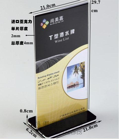 2016 Acrylic Billboard 01# 04# Clear T Shaped Table Tents Acrylic ...
