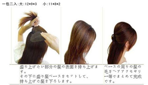 Haarvolumen gerat