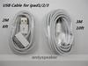 DHL free-1000pcs lot 2M 6FT &3M 10FT USB Cable data sync cable for ipad1 2 3 white from andyspeaker