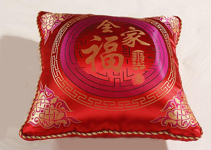 Cheap Ethnic Red Pillow Cushion Covers 18 x 18 inch Chinese style Satin Fabric Fu Word Pattern Pillowcases /pack