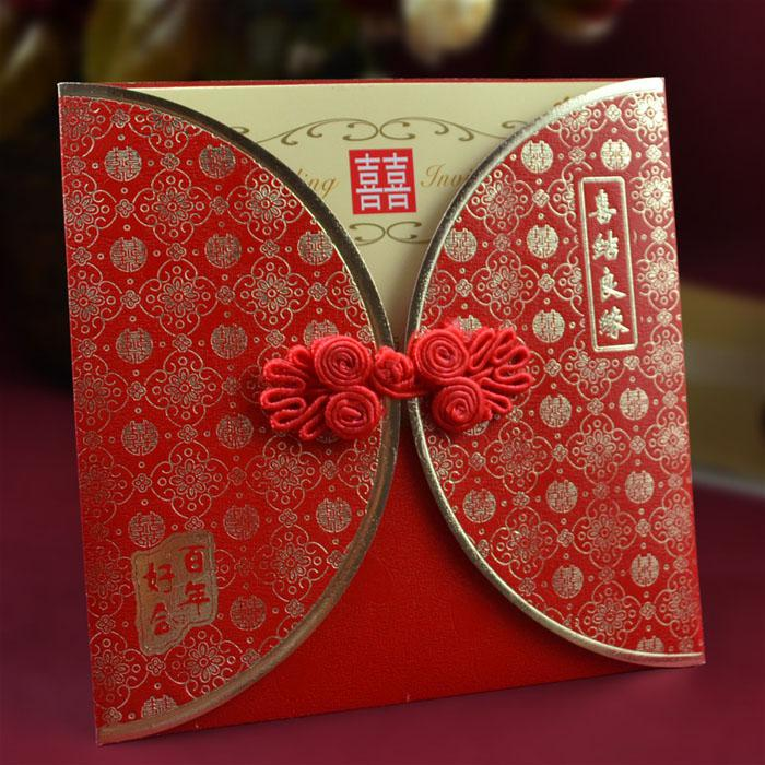 No. 85 Chinese Red Wedding Invitation Card,Wedding Card With ...
