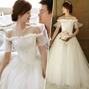 Star Wedding Princess Wedding Luxury Beaded Wedding Dress Online - Star Wedding Dress