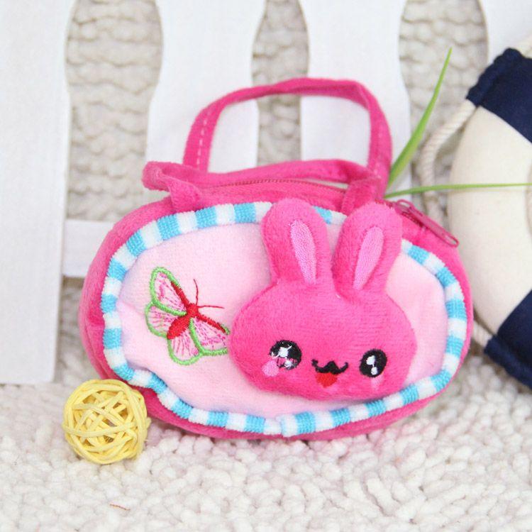 9CM 만화 동물 지갑 어린이 모바일 지갑