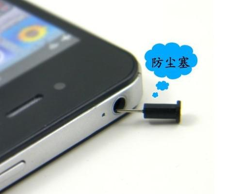 400 pcs * Anti-Poeira Plug Stopper Headset Ear Cap Plugues À Prova de Poeira para o iphone 4 4G 4S 3GS Preto / Branco