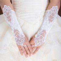 guantes de red blancos al por mayor-¡Más vendido! Guantes de boda de moda de encaje Accesorios nupciales Guante de boda barata Ropa formal