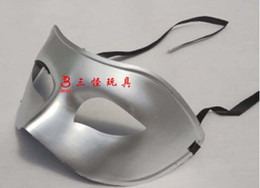 Wholesale Plastic Black Venetian Mask - 50PCS lot Venetian mask masquerade party supplies plastic half-face mask