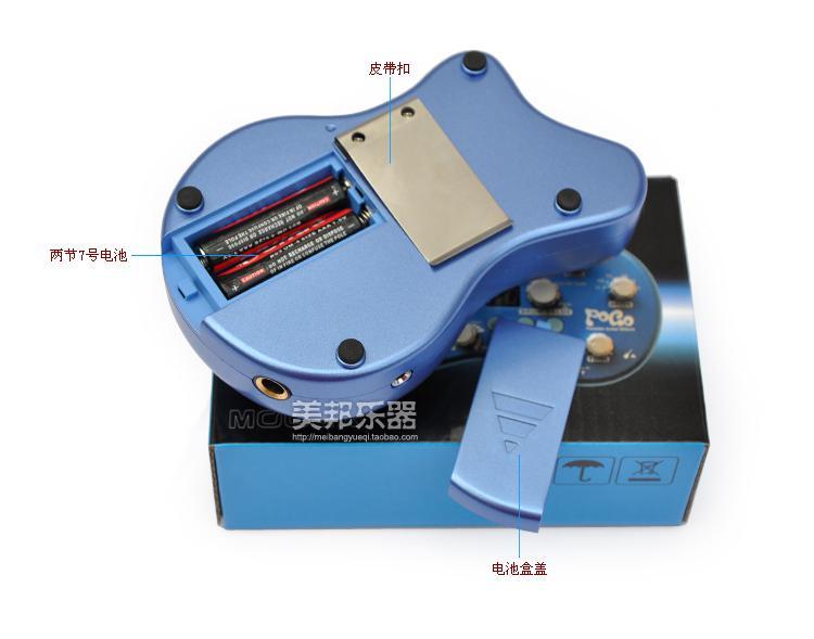 Pedal de efectos de guitarra / Pedal de efecto de diseño MOOER POGO Pedal de multiefecto portátil Modo de bypass verdadero 5 efectos