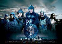 Wholesale Tv Box China Wholesale - Mulan (Retail Box Set DVD) (China) (Free Region) In Stock