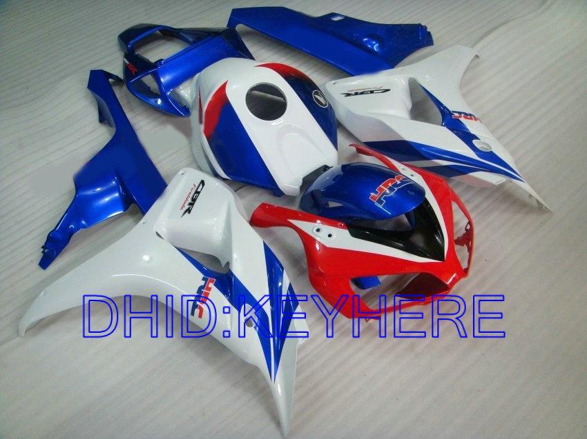 Injection molding HRC fairing kit for 2006 2007 Honda CBR1000RR CBR 1000 RR 1000RR 06 07 CBR1000