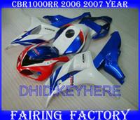 ingrosso corone di hrc-Kit di carenatura HRC per stampaggio a iniezione per Honda CBR1000RR 2006 2007 CBR 1000 RR 1000RR 06 07 CBR1000