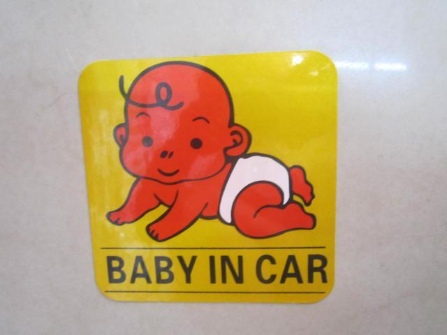 / Autocollant drôle de voiture