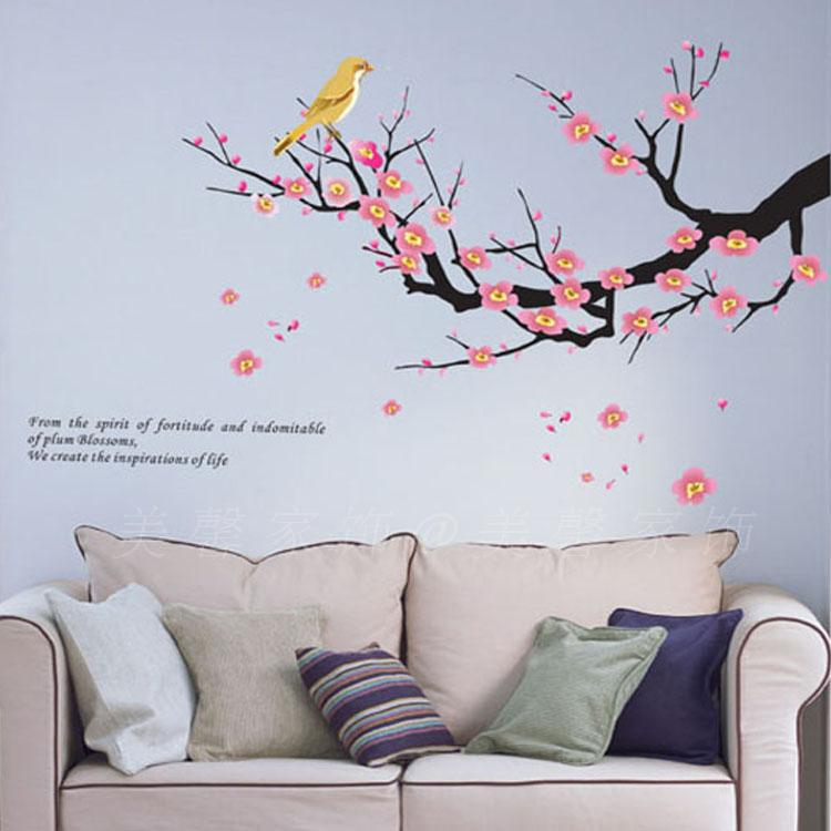 18*24 Wall Stickers Plum Flower Sticker Living Room And Bedroom Wallpaper  Wall Decals For Home Decor Wall Decals For Home Decorating From Bai_wei98,  ... Part 6