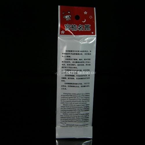 Ручная роспись деревянные расчески волос Рождество Свадьба День Рождения пользу китайский стиль ремесла с английского введение 10 шт. / лот