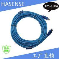 Wholesale Printer Usb 5m - USB Print Cable USB2.0 Data Cable USB printer line for 1.5M, 3M, 5M, 10M