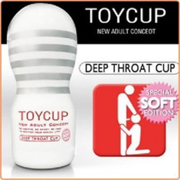 Wholesale Tenga For Men - [DF004]ToyCup,TENGA Oral sex Cup,deep throat tenga cup Masturbatory Cup adult games for man