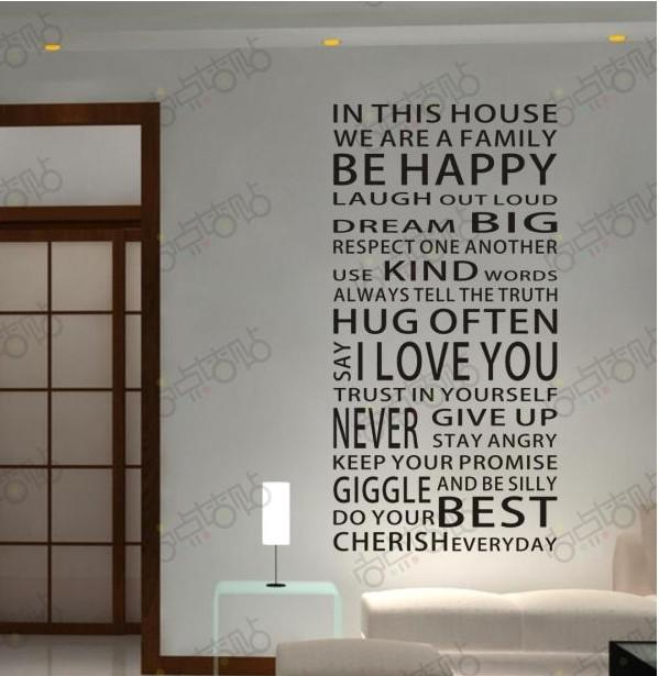 English Words Curtain Wall Stickers Stylish Wall Art