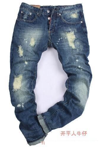 White Ripped Jeans For Men