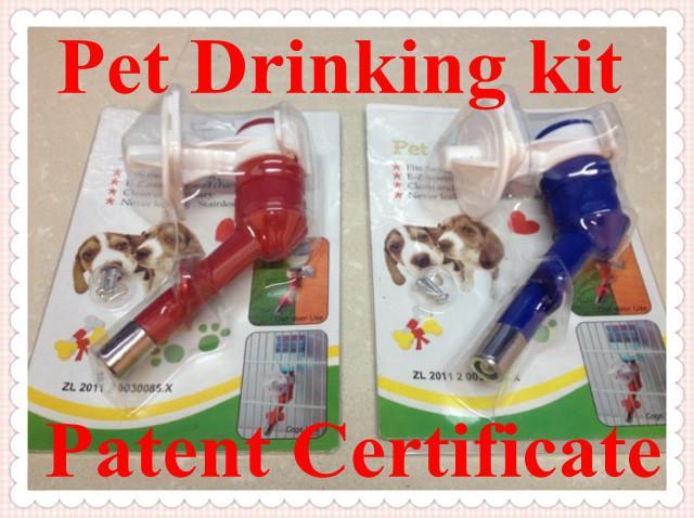 Freies Verschiffen neue bewegliche Haustier-Hundewelpen-Trinken Kit Wasserbrunnen Flaschennahrung Bewässerung