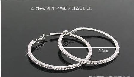 Silvertone Big Circle dama de basquete esposas brincos de argola com cristal Rhinestone Dangle Earring