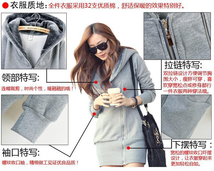 새로운 한국 캐주얼 긴 두꺼운 양털 여성 후드 티 스웨터 슬림 피트 따뜻한 코트