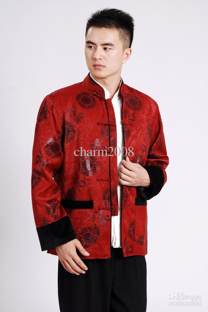 2018 Wholesale Chinese Male Chinese Costume Menu0027s Quilted Jacket Coat 02 From Charm2008 $49.25 | Dhgate.Com  sc 1 st  DHgate.com & 2018 Wholesale Chinese Male Chinese Costume Menu0027s Quilted Jacket ...