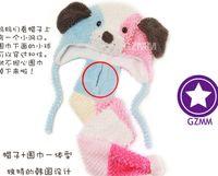 Wholesale Dog Baby Winter Cap - Fashion Baby children plush soft cap scarf 3D dog cartoon animal caps hats scarves earmuff XMAS GIFT