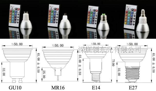 Atacado Dimmable memória LED Lâmpada E Controle Remoto Com 16 Cores Diferentes RGB via FEDEX