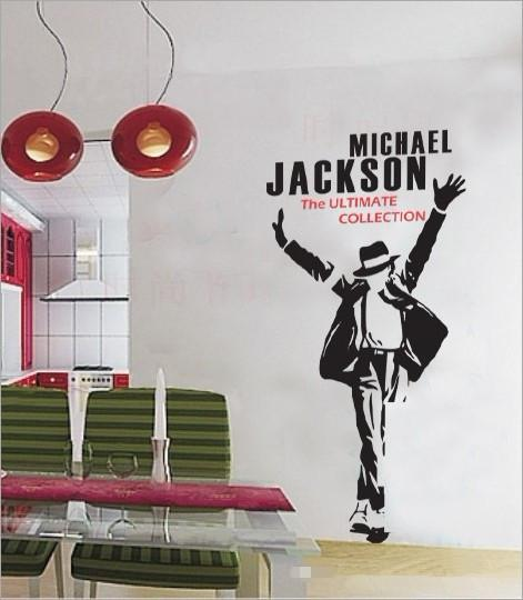 Removable Michael Jackson Wall Stickers ,Decorativel House Deco Sticker  Vinyl For Wall Decals Vinyl Sticker Wall Art From Wholesale1095, $346.08|  Dhgate.Com Part 80
