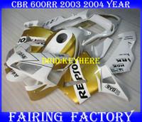 ingrosso kit di compensazione bianco repsol-Kit di carenatura Repsol bianco iniettato / oro per carene HONDA CBR 600RR2003 2004 CBR600RR 03 04 F5