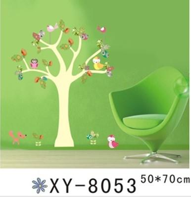 acheter 2012 amovible sticker mural bricolage b b non toxique p pini re d cor arbre oiseau. Black Bedroom Furniture Sets. Home Design Ideas