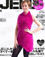Wholesale Boa Scarves - Magic Scarf Tube Wrap Hoodie Belt Moa Boa Wear 20+ Ways 10 pcs lot #2396