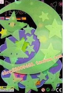 Wholesale Baby Kid love Home Room Nursery Glow in the Dark Moon Stars Stickers Wall Bed Decal