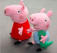 free shipping brand new hard wash peppa pig george pig plush...