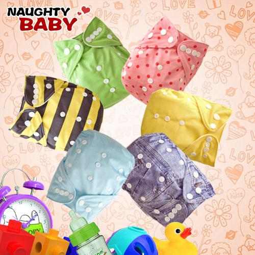 best selling Free Shipping 6pcs New Coming Baby Nappies Prints Modern Cloth Diapers With One Microfiber Insert