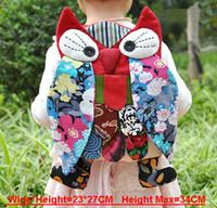 mochilas coruja para meninas venda por atacado-0 Natal OWL Mochila Escolar sacos de Escola Sacos de bebê mulheres Senhora Menina Coruja colorida mochila carteiras 14 * 11 CM