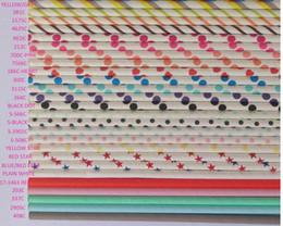 Wholesale Paper Straws Striped - 60 colors optional Drinking Paper Straws, Sip Sticks, wedding party straws, Striped poka dot