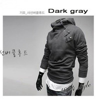 Wholesale - NEW CHIC MENS SPECIAL BUTTON HOODIE JACKET 4 COL...