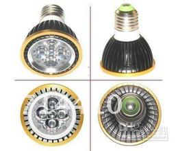 Wholesale Pc Par - 20 pcs with DHL shipping LED Light PAR 20 12W Spotlight E27 110V 220V Cool White Warm White PAR20