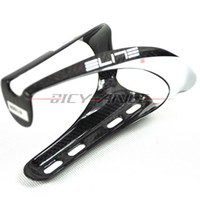 Wholesale Elite Patao - ELITE Patao full carbon fibre water bottle cages bicycle bike free shipping 23g
