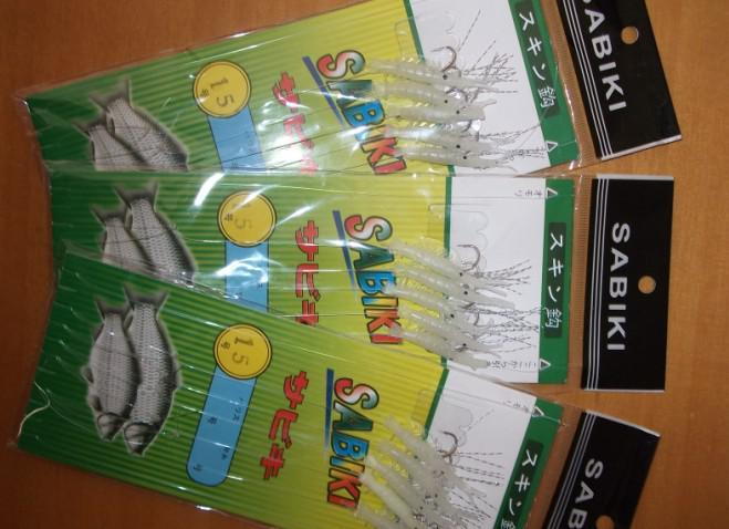 leurre de pêche Sea Fishing Sabiki appâts de crevettes appâts appâts Crochets livraison gratuite 50 pièces /