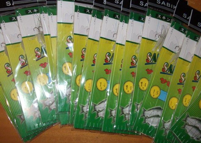 Señuelos de pesca Mar Pesca Sabiki Camarón cebos aparejos cebos Ganchos envío gratis 50 unidades / lote