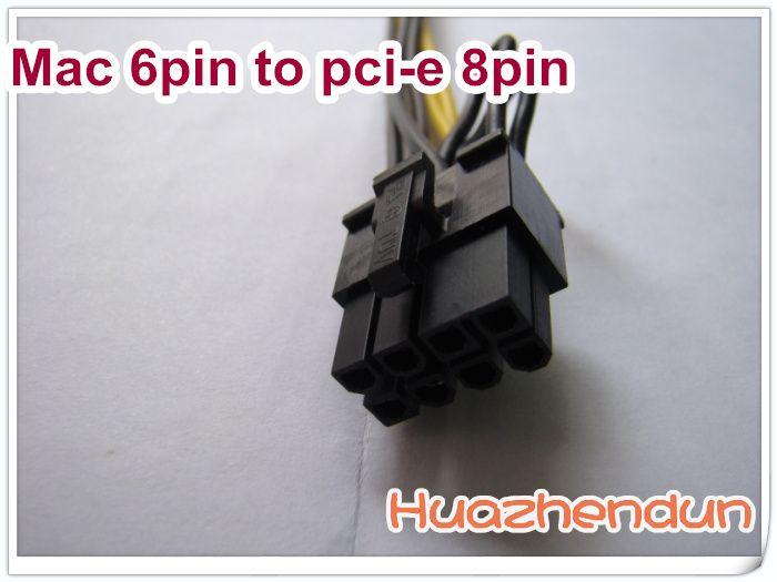 Mac Pro / G5 mini MAC MACPRO 6 핀 - PCIe 8 핀 비디오 카드 전원 케이블 지원 - 대부분의 비디오 카드 지원