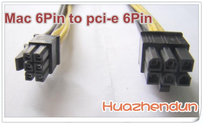 Mac Pro / G5 mini 6 핀 - pci-e 6 핀 비디오 카드 전원 케이블, 4800 4870 quadro4000 FX4 용