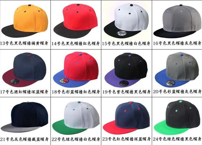 High Quality Hot Selling Plain Blank Snapback Hats Black Snapbacks Snap  Back Strapback Caps Hat Kangol Baseball Caps From Yanghy1227 0e7211074e8