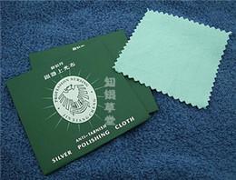 Paño de pulido de plata 8.2x8.2cm Herramientas de limpieza de la joyería antimanchas 100 unids / lote desde fabricantes