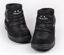 Wholesale Sheepskin Knee Warmers - Men snow shoes, cotton shoes snow boots warm shoes