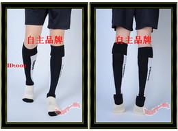 Wholesale Elite Sox - Tiebao Elite Socks Men Football Socks Black White Soccer Sock Sox Hosiery Sport Hose Stockings