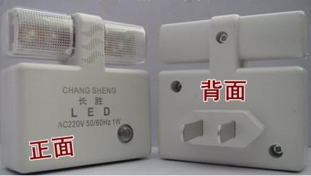 NY! Fri frakt 0.5W IntelliSense Dimmar LED-ljus, nödsensor LED-ljus, LED induc